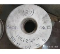 Круг абразивный шлифовальный 25А 150x13x127 50-Б СМ17К5