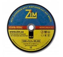 Круг отрезной по металлу Ø230×2,5×22 ZIM
